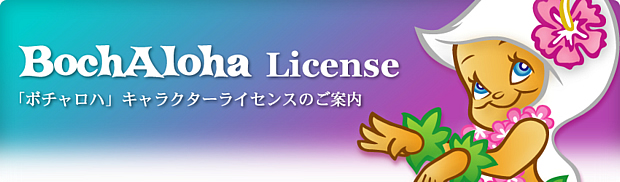 licence_01